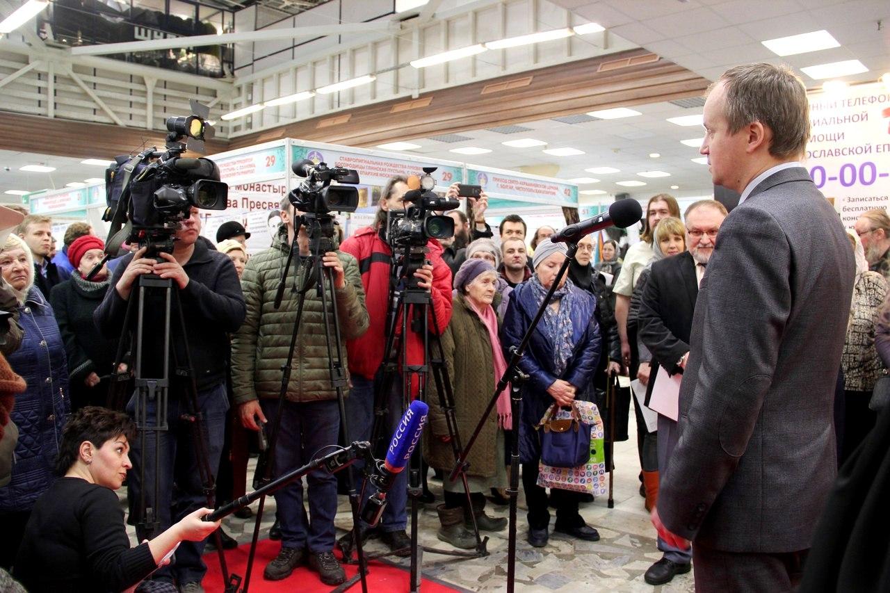 СМИ на выставке-ярмарке