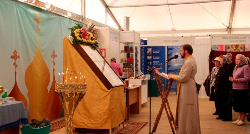 Молебен на выставке